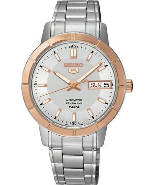 Seiko 精工五號 7S26-04F0P(SNK894J1)經典雙色雙日曆腕錶/白面34mm