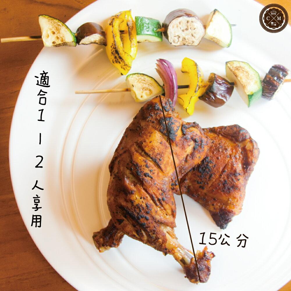 【火星小廚*坦都里烤雞】1-2人分享X CAS國產雞肉X10小時香料醃漬X高溫烘烤 2