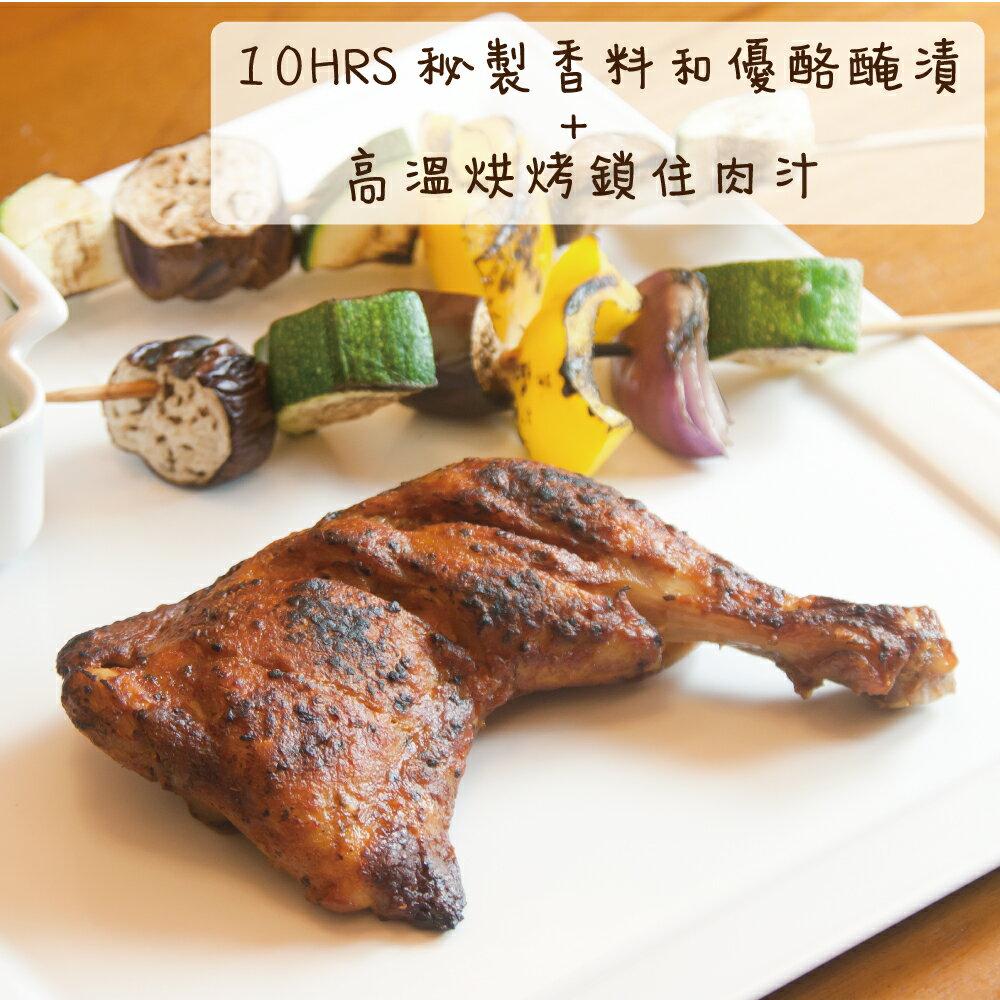 【火星小廚*坦都里烤雞】1-2人分享X CAS國產雞肉X10小時香料醃漬X高溫烘烤 1