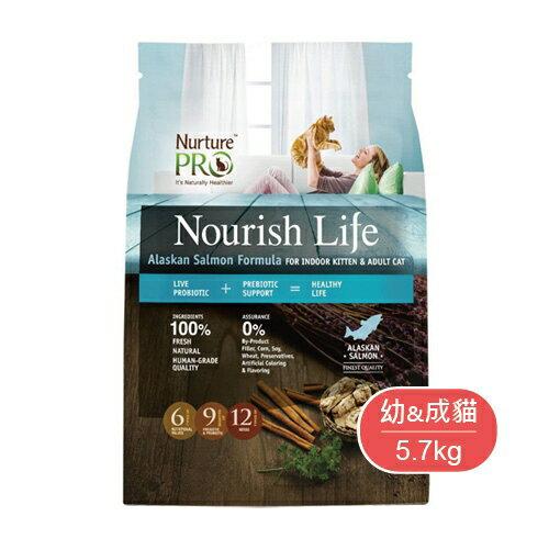 Nurture PRO 天然密碼 室內幼貓&成貓阿拉斯加鮭魚 5.7kg