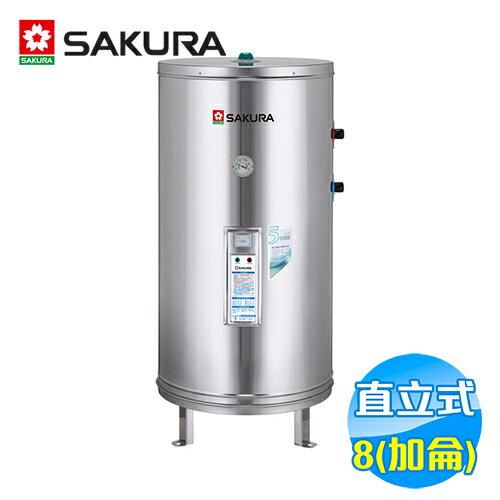 櫻花 SAKULA 8加侖儲熱式電熱水器 EH-0800S6