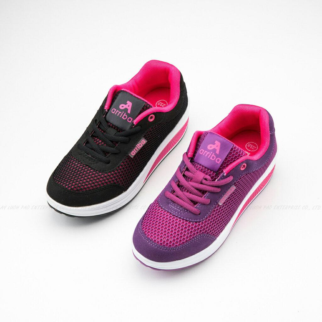 Arriba fa-467 輕量 厚底 休閒鞋 慢跑鞋 桃紅/ 黑色款 女鞋