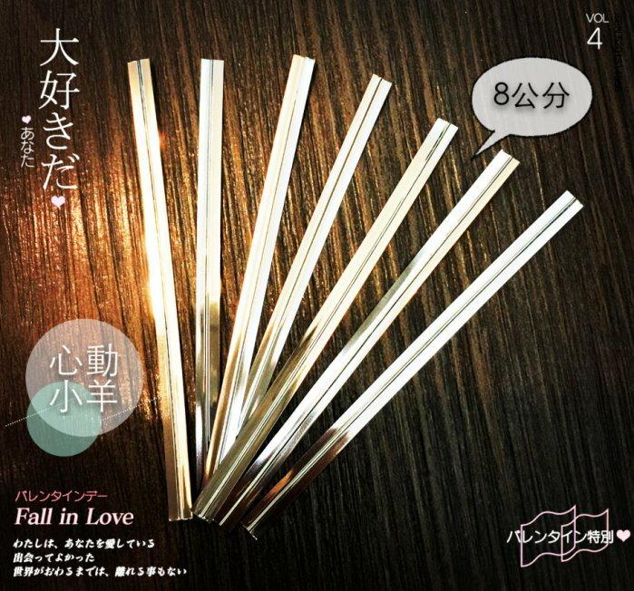 心動小羊^^可愛銀色封口鐵絲封口鐵絲,綁糖果袋、束口袋(銀50入)