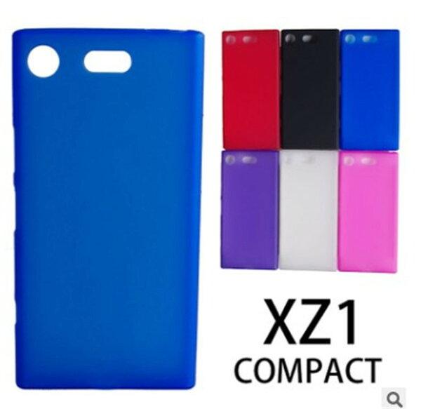 SONYXZ1C星奇磨砂透明軟硅胶防保護套