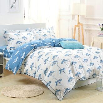 【鴻宇-HONGYEW】純棉系列/ikea風格/日系小語-雙人四件式薄被套床包組ML135703