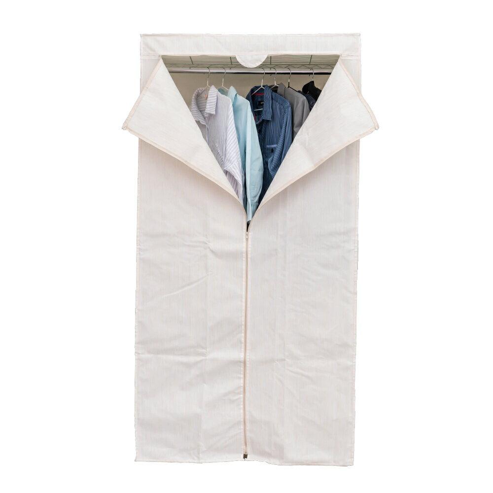 衣櫥布套 / 防塵套 / 鐵架【配件類】90x45x180cm 可水洗竹節米色布套 dayneeds 1