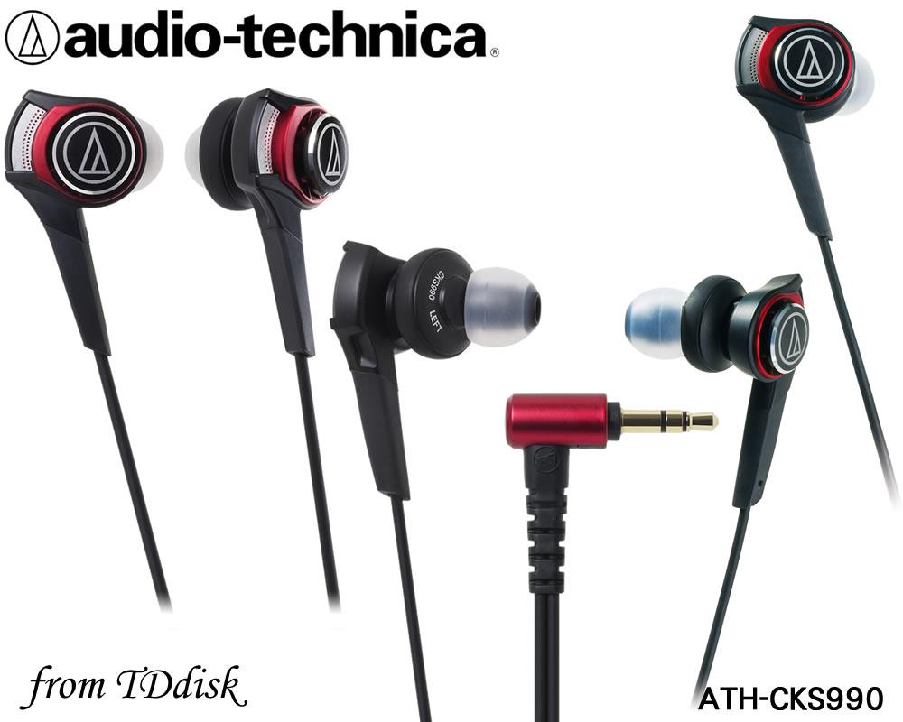 志達電子 ATH-CKS990 日本鐵三角 超重低音 耳道式耳機(公司貨) ATH-CKS99 新版上市
