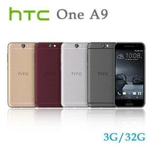 《HTC》 One A9 5吋八核心智慧機(3G/32G)A9U32G  (好買網)