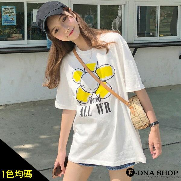 F-DNA★太陽花印圖長版圓領短袖上衣T恤(白-均碼)【ET12700】 0