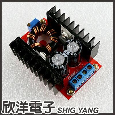 ※欣洋電子※(端子)DC-DC升壓模組(0719)實驗室、學生模組、電子材料、電子工程、適用Arduino