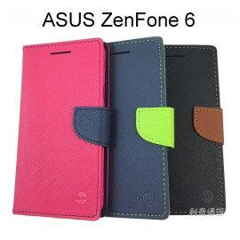 撞色皮套 ASUS ZenFone 6