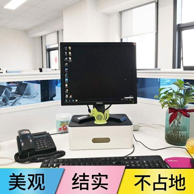 螢幕架 電腦顯示器增高架子辦公室桌面收納盒台式屏幕置物墊高支架底座女 現貨快出