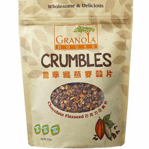 脆萃纖 巧克力亞麻籽燕麥片 325 g