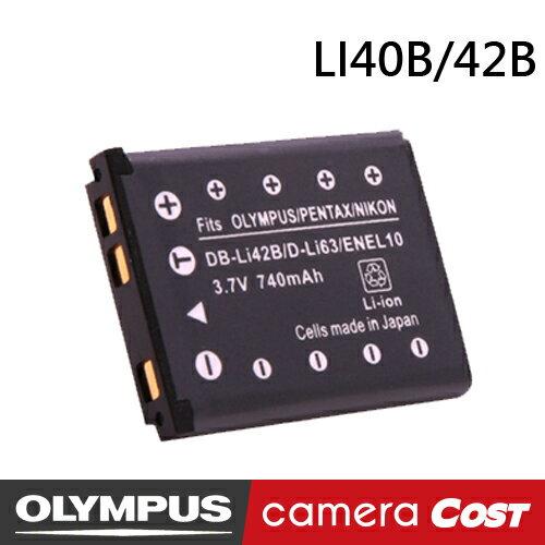 【199爆殺電池】OLYMPUS LI40B 副廠電池 一年保固 14天新品不良換新 - 限時優惠好康折扣