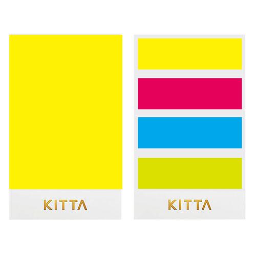 【日本KITTA】隨身攜帶和紙膠帶KIT031素色款3本