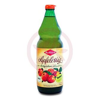 美好人生 有機德國蘋果醋750ml