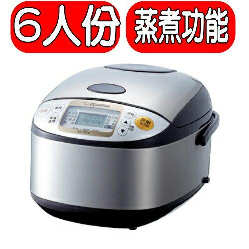 《特促可議價》象印【NS-TSF10】電子鍋《6人份》