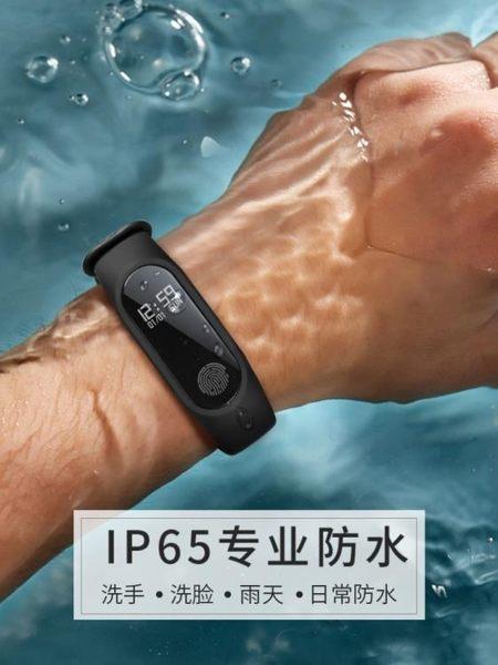 智慧手環 男學生運動多功能Led可充電簡約震動鬧鐘電子手環防水女
