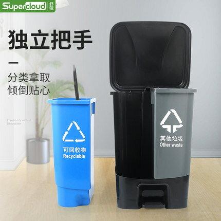 戶外垃圾桶 舒蔻垃圾分類垃圾桶腳踏雙桶帶蓋家用腳踩大號商用餐飲戶外垃圾箱『TZ466』