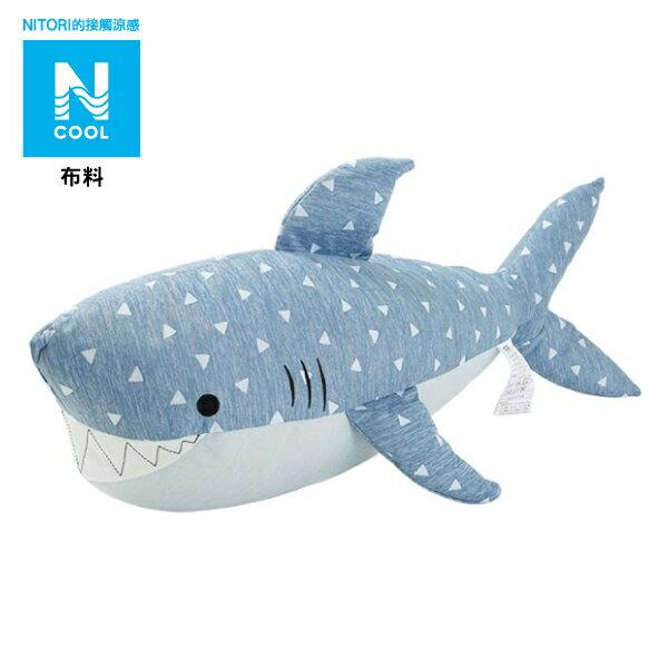 接觸涼感 鯊魚抱枕 SHARK N COOL H M NITORI宜得利家居 1