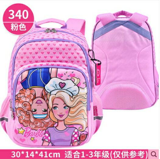 正版迪士尼芭比書包小學生1-3年級女童兒童雙肩包書包休閒後背包