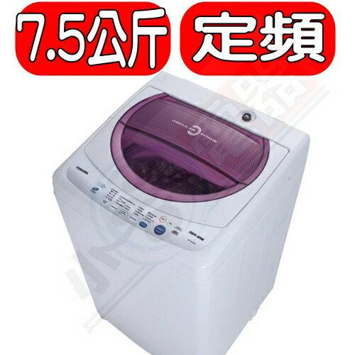 領券打95折★回饋15%樂天現金點數★TOSHIBA東芝【AW-B8091M】7.5公斤循環進氣高速風乾洗衣機