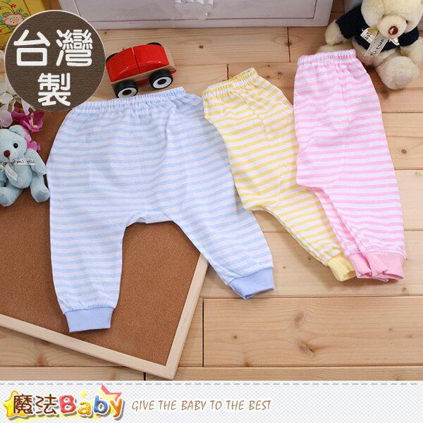 嬰兒服飾 台灣製純棉薄款初生嬰兒褲 魔法Baby~a14035