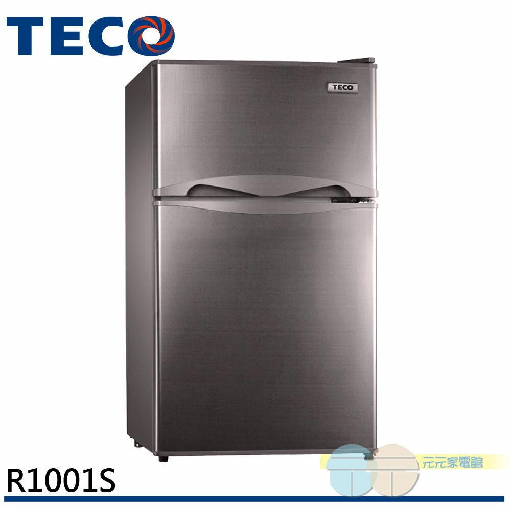 TACO 東元 100L 一級節能雙門小冰箱 R1001S (可申請貨物稅)