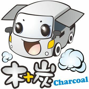 木加炭Charcoal