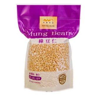 《茂喜》進口嚴選商品-緬甸綠豆仁400g/包