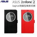 ASUS ZenFone2 Laser (ZE550KL)視窗型側掀皮套(bagrun)