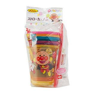 【真愛日本】 15101000011  環保杯附吸管-麵包超人吐司3入 Anpanman 麵包超人 水壺 吸管杯 兒童用品