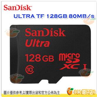 免運 SanDisk ULTRA TF 128G 128GB 533X micro SDXC 80MB/s 80M 記憶卡 公司貨