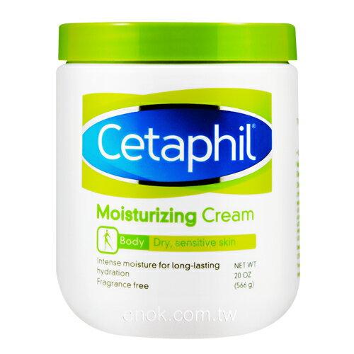 Cetaphil舒特膚 溫和乳霜20oz