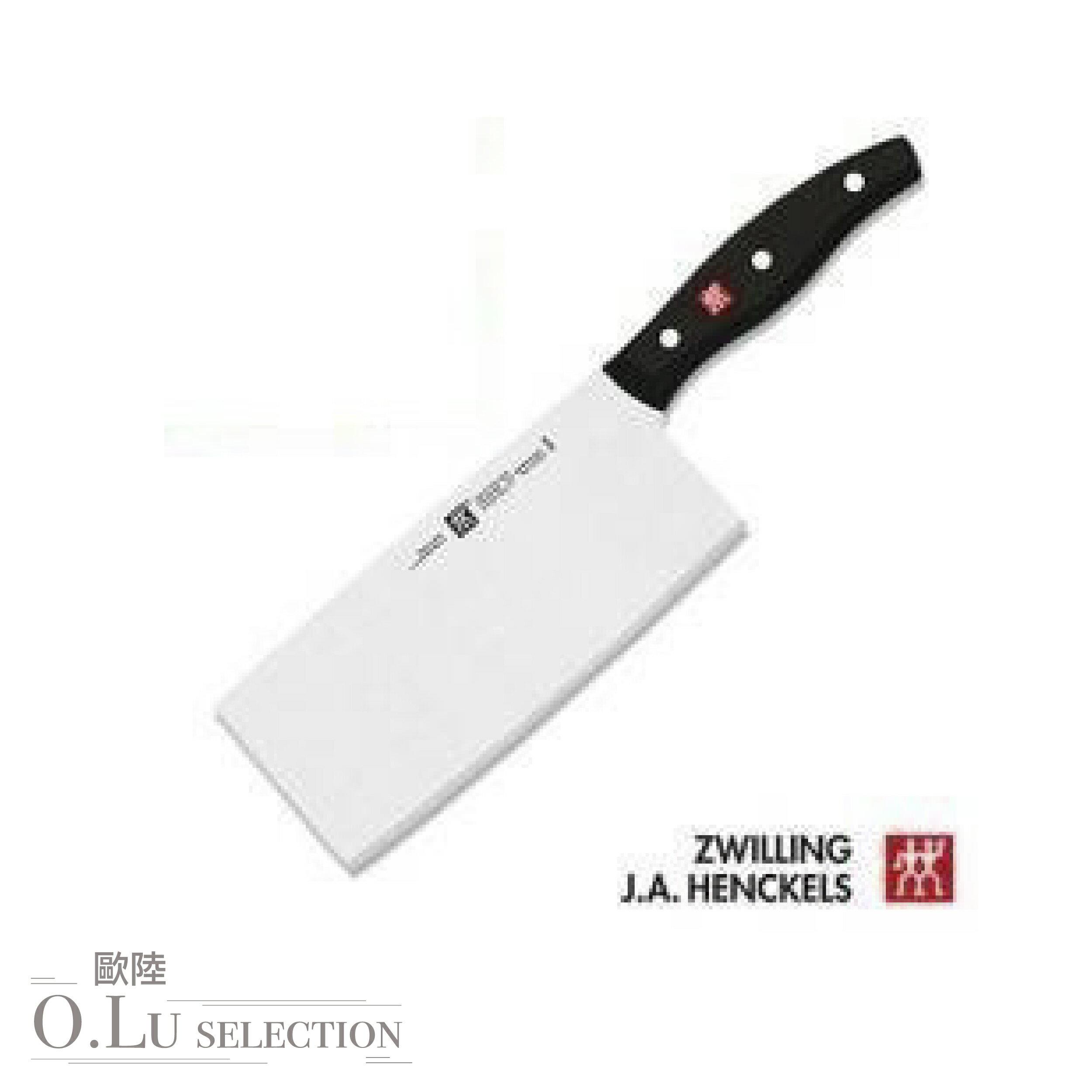 【99購物節】ZWILLING Twin Pollux 主廚中式切菜刀 18.5cm