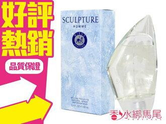 ◐香水綁馬尾◐Nikos Sculpture 冰雕 男性淡香水 50ml