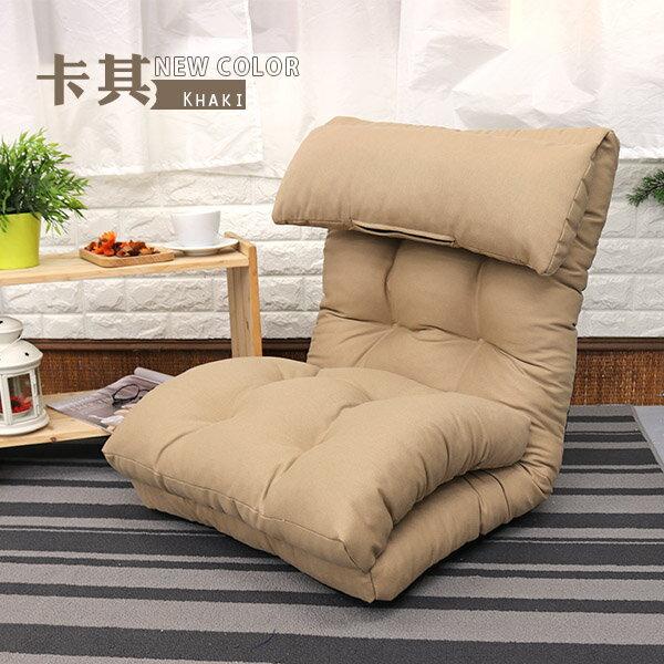 #新色追加  和室椅 單人沙發床椅《NICO加寬妮可舒適和室椅》-台客嚴選 8