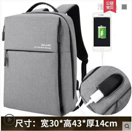後背包 後背包男商務男士電腦包後背旅行包韓版潮多功能背包休閒簡約