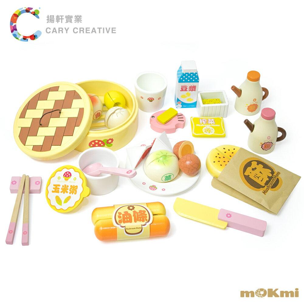 【mOKmi x umu】木可米木製家家酒-燒餅早點玩具【淘氣寶寶】