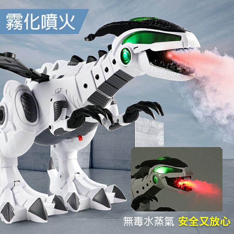 噴霧電動恐龍玩具 電動恐龍 噴霧恐龍 電動噴霧戰龍 機器龍大號 模型玩具 2