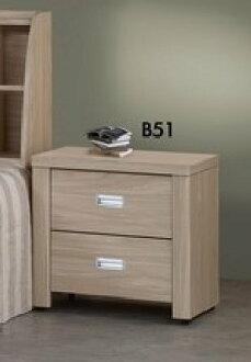 【石川家居】GH-B51 雅典栓木二抽床頭櫃(單只)(不含其他商品) 需搭配車趟