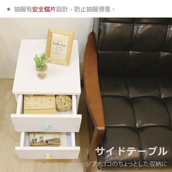 收納櫃 置物櫃 邊櫃 床頭櫃 馬卡龍系列日系床頭櫃(三抽屜-大款) (附插座) 天空樹生活館 8