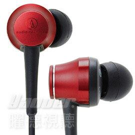 【曜德★送收納盒】鐵三角 ATH-CKR70 紅 入耳式耳機 ★免運 - 限時優惠好康折扣
