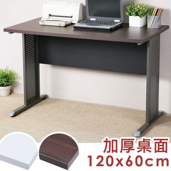 書桌 電腦桌 辦公桌 L型桌 會議桌 工作桌《YoStyle》路易120cm辦公桌-加厚桌面(二色可選)