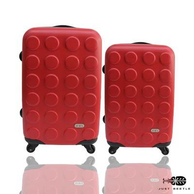 Just Beetle積木系列28吋+24吋輕硬殼旅行箱 / 行李箱 3