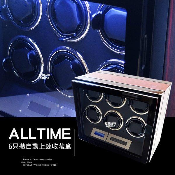 │完全計時│自動機械錶收藏盒【自動上鍊盒6只】鋼琴烤漆雙色款(自動24)LED燈日本馬達好物推薦遙控器藍光