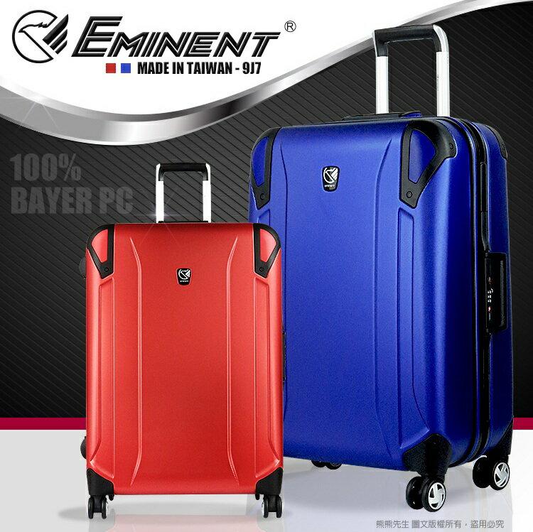 《熊熊先生》人氣熱銷新款 萬國通路雅仕大容量深鋁框行李箱 Eminent雙排輪登機箱 20吋旅行箱 TSA密碼鎖 9J7