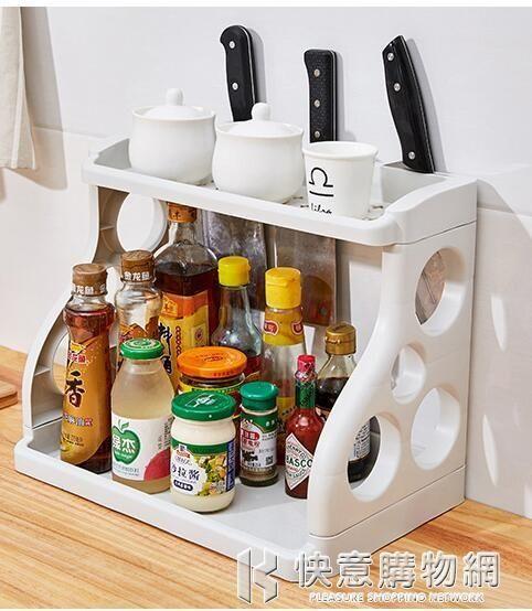廚房用品收納神器 落地多層省空間置物架 多 調味料菜刀收納架