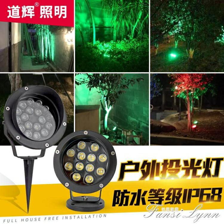 [好物推薦]led投光燈戶外射燈照樹燈插地燈投射室外防水超亮草坪景觀庭院燈
