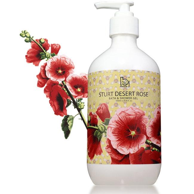 沙漠玫瑰喚愛醒膚潔膚乳500ml - 限時優惠好康折扣